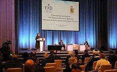В. Матвиенко предложила обсудить возможные изменения вфедеральное законодательство позащите нематериального культурного наследия