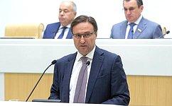 ВСовете Федерации выступил руководитель Федеральной службы поэкологическому, технологическому иатомному надзору А.Алешин