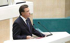 Совет Федерации одобрил закон обисполнении федерального бюджета за2016год