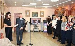 В.Марков принял участие воткрытии вСыктывкаре Межрегиональной творческой выставки «Парад букв»