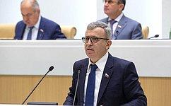 Внесены изменения взакон отаможенном регулировании вРоссии