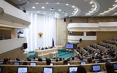 Председатель СФ: Палата молодых законодателей— важный институт подготовки нового поколения управленческих кадров