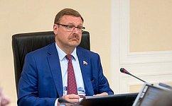 К.Косачев провел встречу сглавой правительства Приднестровья А.Мартыновым