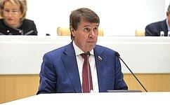 Одобрена ратификация межправительственное соглашение обусловиях купли-продажи акций ОАО «Газпром— Южная Осетия»