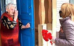 Г. Солодун поздравила ветеранов войны Брянской области с75-летием Великой Победы