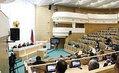 На«парламентской разминке» обсуждались темы цифрового развития Арктической зоны, поддержки сельских территорий, лекарственного обеспечения