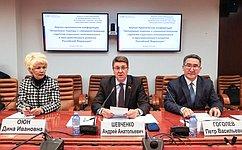 А. Шевченко: Нужен постоянный межведомственный орган покоординации стратегического планирования