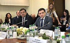 И. Фомин принял участие взаседании «круглого стола», посвященного правовому регулированию деятельности экскурсоводов