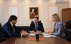 В. Новожилов обсудил сруководством города Архангельска промежуточные итоги реализации национальных проектов