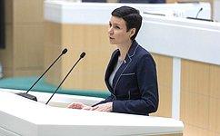 И. Рукавишникова: Донским парламентариям удалось выстроить эффективную систему взаимодействия населения сорганами власти всех уровней