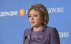 Противодействие вмешательству вдела РФ неозначает избыточных ограничений имер– Председатель СФ