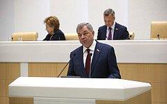 Совет Федерации одобрил бюджет на2021год инаплановый период 2022 и2023годов