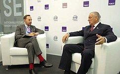 С. Митин принял участие вработе IV Международного рыбопромышленного форума