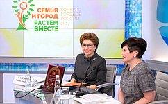 ВСовете Федерации наградили победителей VIII конкурса городов России «Семья игород– растем вместе»