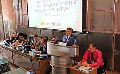 Избирательная система встране должна быть доступной иудобной для каждого— С.Михайлов