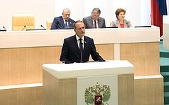 Сенаторы одобрили изменения, направленные наповышение эффективности государственных закупок