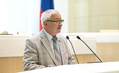 ВСовете Федерации одобрили изменения взаконодательство, улучшающие пенсионное обеспечение военных прокуроров иследователей