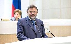 Принят закон «ОРоссийском Фонде Прямых Инвестиций»
