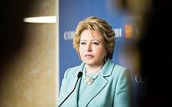 В. Матвиенко: Нельзя засчет пенсионеров закрывать проблемные вопросы бюджета