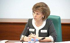 Т. Гигель: Эколята России пригласили ксовместной деятельности посохранению природы ребят Республики Болгария