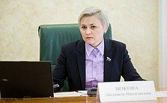 Л.Бокова: Обеспечение соблюдения прав человека– безусловный приоритет законотворческой деятельности СФ