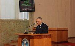 В. Пичугов принял участие в22 заседании Думы Ханты-Мансийского автономного округа– Югры пятого созыва