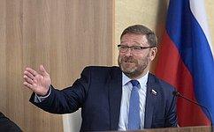 Интеграционный проект Союзного государства необходимо идальше активно развивать— К.Косачев