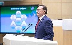 С. Рябухин: Сбалансированность региональных бюджетов– приоритет работы нашего Комитета СФ