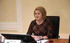 Профильный Комитет СФ рекомендовал одобрить закон осовершенствовании подготовки научно-педагогических кадров васпирантуре