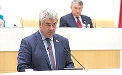 В. Бондарев проинформировал овзаимодействии Совета Федерации иСледственного комитета РФ в2018году