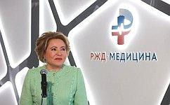 В. Матвиенко посетила презентацию кабинета «медицины будущего» ипоблагодарила врачей заучастие вЕвразийском женском форуме