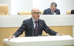 СФ поддержал изменения вФедеральный закон «Олотереях», уточняющие порядок выплаты выигрышей