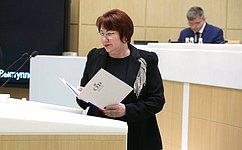 СФ одобрил поправки взаконодательство всвязи спринятием изменений вБюджетный кодекс вчасти казначейского обслуживания