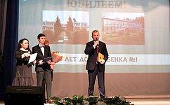 И. Каграманян посетил Ярославский областной специализированный Дом ребенка