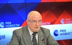 Повышается значимость института региональных уполномоченных поправам человека— А.Клишас