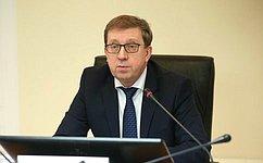 Наша первоочередная задача— сформировать план мероприятий пореализации Стратегии развития лесного комплекса– А.Майоров