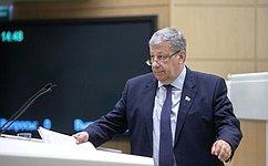 Сенаторы одобрили изменения взакон овведении вдействие Жилищного кодекса РФ