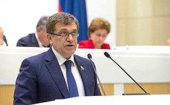 Ратифицирована Конвенция обизбежании двойного налогообложения между Россией иЭквадором