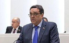 С. Иванов рассказал освоей работе за2019год вкачестве полномочного представителя СФ вСчетной палате