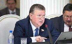 Е.Бушмин: Российские регионы готовы делиться сТаджикистаном опытом формирования инвестиционного климата