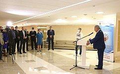 Выставка «90 лет Государственному материальному резерву РФ» проходит вСовете Федерации