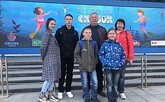 В.Николаев организовал экскурсию вМоскву для юных экологов изЧувашии
