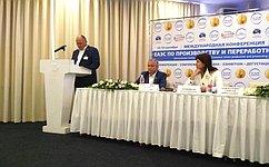 А.Кондратенко выступил наМеждународной конференции попроизводству ипереработке молока вСочи