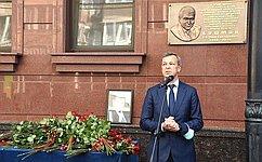А. Яцкин: Евгений Бушмин брал насебя ответственность, он вел засобой людей
