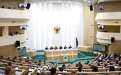 Местное самоуправление вРоссии как форма общественной самоорганизации полностью состоялось— В.Матвиенко