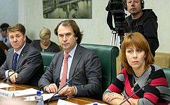 С. Лисовский: Необходимо повысить эффективность контрольно-надзорной деятельности всфере земельных отношений
