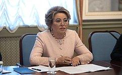 В. Матвиенко: Мы заинтересованы врасширении сотрудничества счилийскими парламентариями