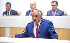 СФ определил полномочия, права, обязанности органов местного самоуправления при организации газоснабжения