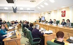 Г. Карелова: Использование проектного управления при решении социальных задач— особенность современного этапа