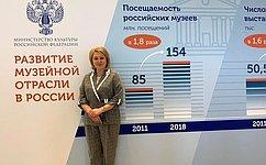 Л.Гумерова: Фестиваль «Интермузей» объединяет несколько сотен музеев итысячи российских изарубежных экспертов